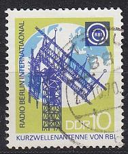 Buy GERMANY DDR [1970] MiNr 1573 ( OO/used )