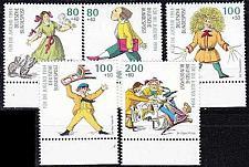 Buy GERMANY BUND [1994] MiNr 1726-30 ( **/mnh )