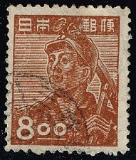 Buy Japan #430 Miner; Used (0Stars) |JPN0430-01XVA