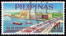 Buy Philippines **U-Pick** Stamp Stop Box #151 Item 65 |USS151-65