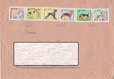 Buy GERMANY DDR [1976] MiNr 2155-60 ( Brief ) Tiere [A17]