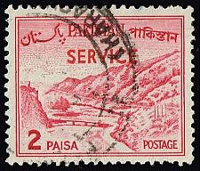 Buy Pakistan #O77b Khyber Pass; Used (3Stars) |PAKO077b-01XVA