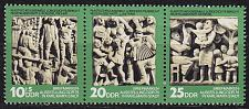 Buy GERMANY DDR [1974] MiNr 1988-00 WZd305 ( **/mnh )