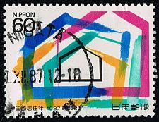 Buy Japan #1764 Winning Drawing; Used (3Stars)  JPN1764-01XFS