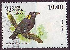 Buy CEYLON SRI LANKA [1993] MiNr 1036 ( O/used ) Vögel