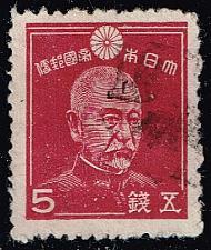 Buy Japan #331 Adm. Heihachiro Togo; Used (2Stars)  JPN0331-02XRS