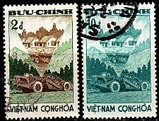 Buy VIETNAM SÜD SOUTH [1961] MiNr 0258 ex ( O/used ) [01]