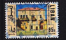 Buy LIBANON LEBANON LIBAN [1978] MiNr 1276 ( O/used )