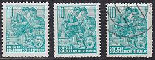Buy GERMANY DDR [1959] MiNr 0704 ex ( **/mnh ) [01]