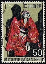 Buy Japan **U-Pick** Stamp Stop Box #149 Item 14 |USS149-14XFS