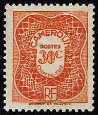 Buy Cameroun #J25 Postage Due; Unused (2Stars) |CMRJ25-01XRS