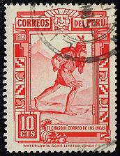Buy Peru **U-Pick** Stamp Stop Box #158 Item 58 |USS158-58