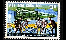 Buy VIETNAM SÜD SOUTH [1968] MiNr 0418 ( O/used ) Eisenbahn