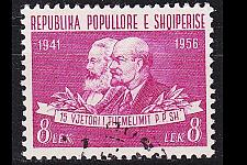 Buy ALBANIEN ALBANIA [1957] MiNr 0545 ( O/used )