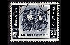 Buy THAILAND [1961] MiNr 0375 ( O/used )