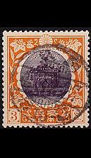 Buy JAPAN [1915] MiNr 0124 ( O/used )