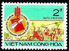 Buy VIETNAM SÜD SOUTH [1973] MiNr 0526 ( **/mnh )
