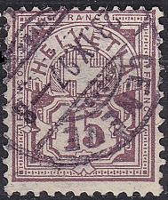 Buy SCHWEIZ SWITZERLAND [1882] MiNr 0057 X a ( O/used ) [03]