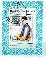 Buy KUBA CUBA [1977] MiNr 2240 Block 50 ( O/used ) Gemälde