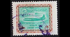 Buy SAUDI ARABIEN ARABIA [1963] MiNr 0138 ( O/used )