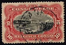 Buy Belgian Congo #61 Stanley Falls on Congo River; Used (3Stars) |BCO061-02XRS