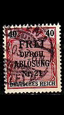 Buy GERMANY REICH Dienst [1903] MiNr 0007 ( O/used )