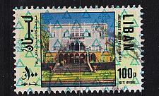 Buy LIBANON LEBANON LIBAN [1978] MiNr 1279 ( O/used )