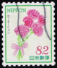 Buy Japan **U-Pick** Stamp Stop Box #152 Item 08 |USS152-08XDT