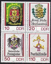 Buy GERMANY DDR [1990] MiNr 3306-09 4er ( OO/used ) Briefmarken