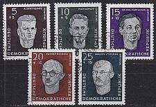 Buy GERMANY DDR [1958] MiNr 0635-39 ( O/used )