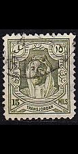 Buy JORDANIEN JORDAN [1947] MiNr 0204 ( O/used )
