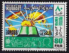 Buy KUWAIT [1979] MiNr 0825 ( O/used )