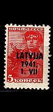 Buy GERMANY REICH Besetzung [Lettland] MiNr 0001 ( **/mnh )