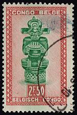 Buy Belgian Congo #246 Tshimanyi Idol; Used (2Stars) |BCO246-03XRS