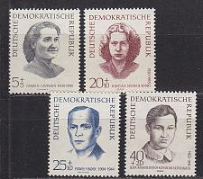 Buy GERMANY DDR [1962] MiNr 0881 ex ( **/mnh ) [01]