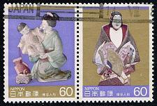 Buy Japan #1606a Hakata Ningyo Clay Figures Pair; Used (0.90) (3Stars) |JPN1606a-04XWM