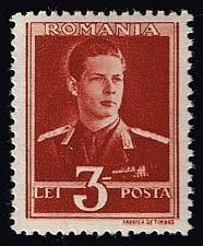 Buy Romania **U-Pick** Stamp Stop Box #147 Item 20 |USS147-20XVA