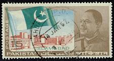 Buy Pakistan **U-Pick** Stamp Stop Box #154 Item 47 |USS154-47XVA