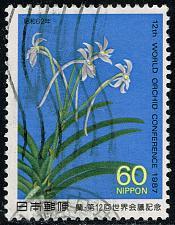 Buy Japan #1730 Orchid; Used (3Stars) |JPN1730-02XFS