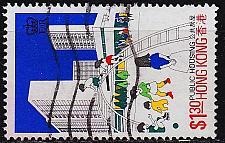 Buy HONGKONG HONG KONG [1981] MiNr 0378 ( O/used )