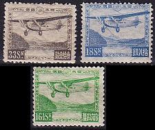 Buy JAPAN [1929] MiNr 0195 ex ( */mh ) [01]