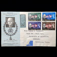 Buy Hong Kong 1966 Winston Churchill Commemorative Air Mail 4 Stamp Registered FDC