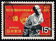 Buy Japan **U-Pick** Stamp Stop Box #155 Item 17 |USS155-17XFS