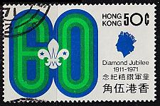 Buy HONGKONG HONG KONG [1971] MiNr 0256 ( OO/used )