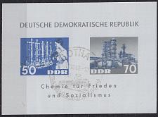 Buy GERMANY DDR [1963] MiNr 0950-51 Block 18 ( O/used ) [01]