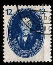 Buy GERMANY DDR [1950] MiNr 0266 b ( OO/used )