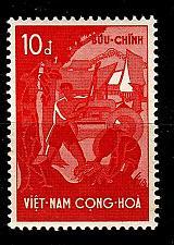 Buy VIETNAM SÜD SOUTH [1958] MiNr 0154 ( **/mnh )
