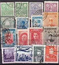 Buy PERSIEN PERSIA PERSE [Lot] 11 ( O/used ) Sauber. Ältere Jahre