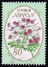 Buy Japan #3586 Dahlias; Used (5Stars) |JPN3586-04XFS