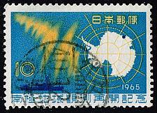 Buy Japan #857 Antarctic Expedition; Used (1Stars) |JPN0857-07XVA